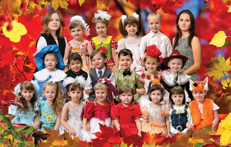"""Общая фотография для детского сада - Коллаж """"Осенняя листва"""""""