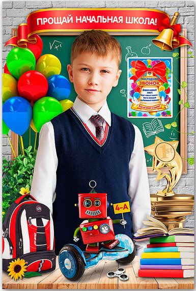 Школьный портрет. Фотосъемка в школе. Коллаж для школьной фотографии
