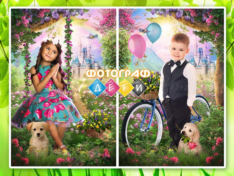 Постановочные коллажи. Портреты детей с заменой фона. Коллажированные фотографии в детском саду