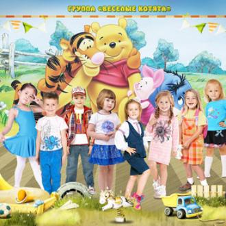 Коллажированная общая фотография в детском саду