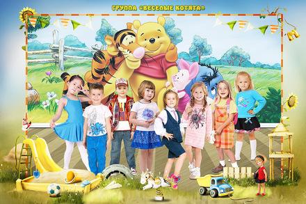 Коллажи общей фотографии в детском саду