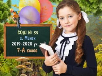 Школьные портреты. Постановочные фотографии в школе. Шаблоны