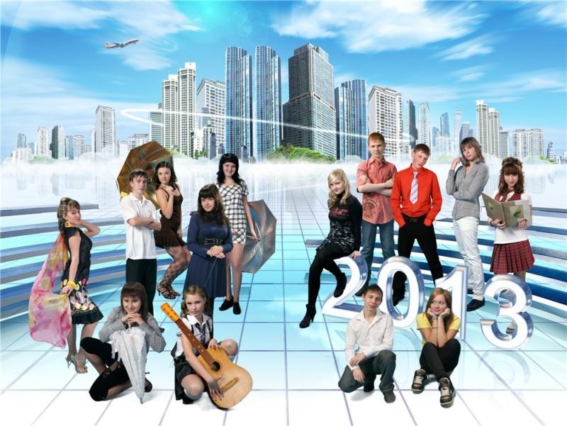 Общая школьная фотография коллаж мегаполис