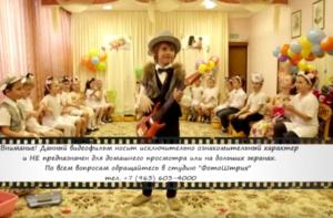 Видеосъемка выпускного в детском саду