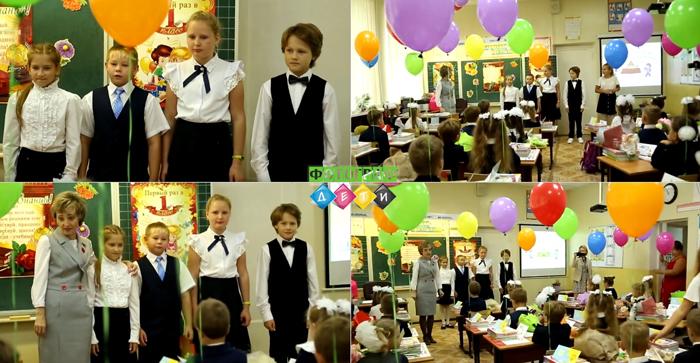 Видеосъемка в школе. Видеоролик для учеников школы. Снять видео в классе с учениками