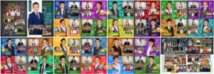 Выпускной фотоальбом младшие классы. Школа 1-4