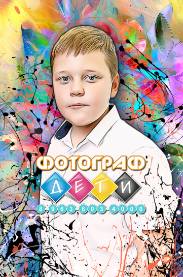 Dream Art стиль портрет по фото для подарка